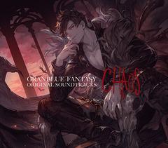 送料無料有/[CD]/ゲーム・ミュージック/GRANBLUE FANTASY ORIGINAL SOUNDTRACKS Chaos/CYGM-27