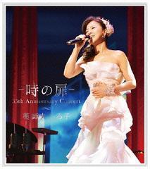 送料無料有/[Blu-ray]/薬師丸ひろ子/-時の扉-35th Anniversary Concert/TYXT-10030