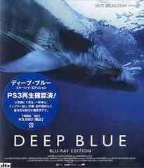 送料無料有/[Blu-ray]/ディープ・ブルー ブルーレイ・エディション/洋画/TBBD-1