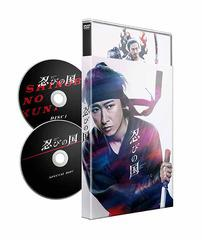 送料無料有 特典/[DVD]/忍びの国 [初回限定版]/邦画/TCED-3738