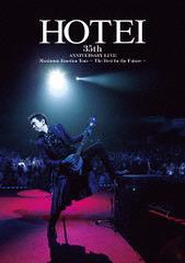 送料無料有/[Blu-ray]/布袋寅泰/Maximum Emotion Tour 〜The Best for the Future〜/TYXT-10031