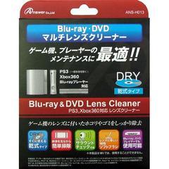 [グッズ]/アンサー PS3/X BOX360用「Blu-ray&DVDレンズクリーナー」 PS4対応 ANS-H013/NEOACS-47961