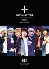 ゆうメール不可 特典/[Blu-ray]/BTS (防弾少年団)/2017 BTS LIVE TRILOGY EPISODE III THE WINGS TOUR IN JAPAN 〜SPECIAL EDITION〜 at