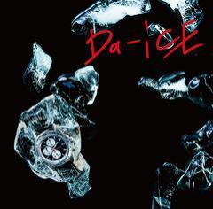 ゆうメール不可/[CD]/DA-ICE/ILL BE BACK [Tシャツ付初回限定盤: B]/OTCD-3200B