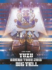 送料無料 特典/[Blu-ray]/ゆず/LIVE FILMS BIG YELL/SNXQ-78911