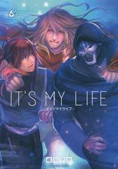 [書籍]/ITS MY LIFE 6 (裏少年サンデーコミックス)/成田芋虫/著/NEOBK-1997963