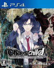 送料無料有/[PS4]/CHAOS;CHILD [通常版]/ゲーム/PLJM-80068