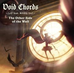 [CD]/Void_Chords feat.MARU/TVアニメ『プリンセス・プリンシパル』OPテーマ: The Other Side of the Wall/LACM-14624
