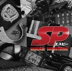 送料無料有/SP (エスピー) オリジナルサウンドトラック/TVサントラ/AVCD-23522