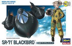 [グッズ]/たまごひこーき SR-71 ブラックバード/NEOGDS-163322