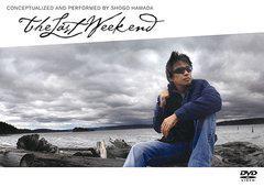送料無料有/[DVD]/浜田省吾/僕と彼女と週末に/SEBL-2010