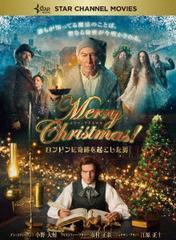 送料無料有/[DVD]/Merry Christmas! 〜ロンドンに奇跡を起こした男〜/洋画/TCED-4874