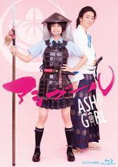 送料無料/[Blu-ray]/アシガール Blu-ray BOX/TVドラマ/HPXR-240