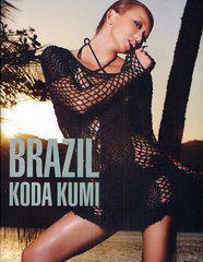 送料無料有/[書籍]BRAZIL 倖田來未10周年記念写真集/LeslieKee/NEOBK-881147