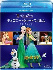 送料無料有/[Blu-ray]/ディズニー・ショートフィルム・コレクション Blu-ray+DVDセット/ディズニー/VWBS-6140