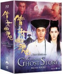 送料無料/[Blu-ray]/チャイニーズ・ゴースト・ストーリー ブルーレイBox-set [2000セット限定生産] [Blu-ray]/洋画/PPWB-3012