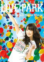 送料無料有 特典/[DVD]/NANA MIZUKI LIVE PARK ×...