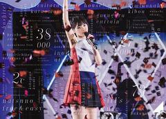 送料無料有/[DVD]/乃木坂46/乃木坂46 3rd YEAR BIRTHDAY LIVE 2015.2.22 SEIBU DOME [完全限定生産版]/SRBL-1710