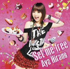 送料無料有/[CD]/平野綾/Set me free/Sing a Song! [DVD付初回限定盤]/LACM-34609