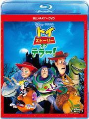 送料無料有/[Blu-ray]/トイ・ストーリー・オブ・テラー! ブルーレイ+DVDセット/ディズニー/VWBS-5918