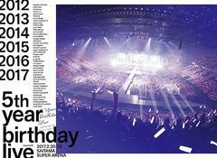 送料無料 特典/[DVD]/乃木坂46/5th YEAR BIRTHDAY LIVE 2017.2.20-22 SAITAMA SUPER ARENA DAY1・DAY2・DAY3 コンプリートBOX [完全生産