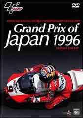 送料無料有/96年 W.G.P.500cc 日本グランプリ/モーター・スポーツ/WVD-121