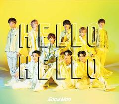 特典/[CD]/Snow Man/HELLO HELLO [CD+DVD/初回盤A]/AVCD-61077