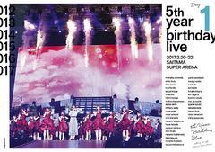 送料無料/[DVD]/乃木坂46/5th YEAR BIRTHDAY LIVE 2017.2.20-22 SAITAMA SUPER ARENA DAY1 [通常版]/SRBL-1789