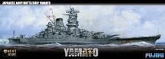 送料無料有/[グッズ]/艦NEXTシリーズ 1/700 No.1 日本海軍 戦艦 大和/NEOGDS-166809