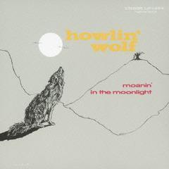 送料無料有/[CD]/ハウリン・ウルフ/モーニン・イン・ザ・ムーンライト [生産限定盤]/UICY-75957
