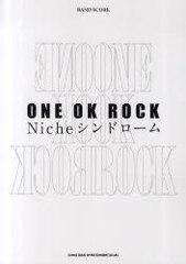 送料無料有/[書籍]バンド・スコア 楽譜 ONE OK ROCK 「Nicheシンドローム」/シンコーミュージック/NEOBK-797279