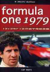 送料無料有/[DVD]/F1 世界選手権 1979年総集編DVD [500枚限定生産]/モーター・スポーツ/EM-71