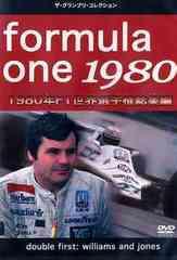 送料無料有/[DVD]/F1世界選手権1980年総集編DVD [限定版]/モーター・スポーツ/EM-57