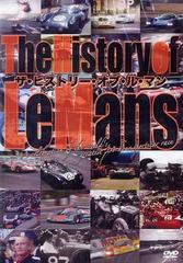 送料無料有/[DVD]/ザ・ヒストリー・オブ・ル・マン/モーター・スポーツ/EM-76