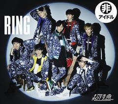 送料無料有/[CD]/超特急/RING 【グランクラス盤】[DVD付初回限定盤]/SDMC-172