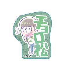 [グッズ]/おそ松さん るっこれ アクリルピンズ チョロ松/NEOGDS-248740