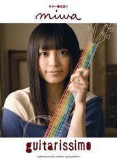 送料無料有/[書籍]ギター弾き語り miwa 「guitarissimo」/ヤマハミュージックメディア/NEOBK-958554