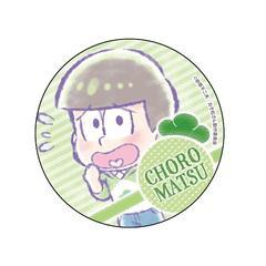 [グッズ]/おそ松さん るっこれ パール紙缶バッジ チョロ松/NEOGDS-248752