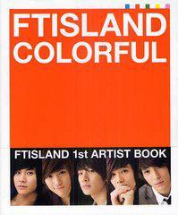 送料無料有/[書籍]FTISLAND COLORFUL/ソニー・マガジンズ/NEOBK-958691