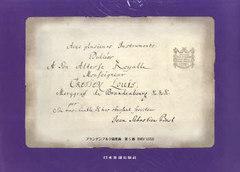 送料無料有/[書籍]/ブランデンブルク協奏曲第5番 BWV1050 自筆譜版/ヨハン・セバスティアン・バッハ/〔作曲〕/NEOBK-986096
