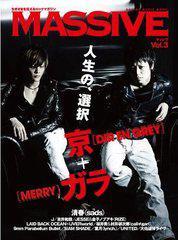 送料無料有/[書籍]MASSIVE (マッシヴ) Vol.3 【表紙&巻頭】 京 (DIR EN GREY) & ガラ (MERRY)/シンコーミュージック・エンタテイメント/N