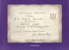 送料無料有/[書籍]/ブランデンブルク協奏曲第3番 BWV1048 自筆譜版/ヨハン・セバスティアン・バッハ/〔作曲〕/NEOBK-986099