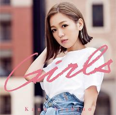 送料無料有 初回/[CD]/西野カナ/Girls [DVD付初回限定盤]/SECL-2175