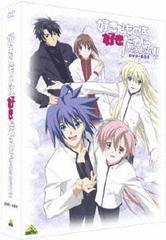 送料無料/[DVD]/EMOTION the Best 好きなものは好きだからしょうがない!! DVD-BOX [廉価版]/アニメ/BCBA-3946