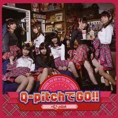 送料無料有/[CD]/Q-pitch/Q-pitchでGO!!/SBTC-3