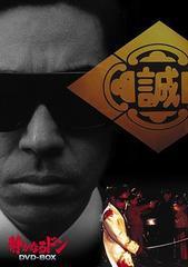 送料無料有/[DVD]/静かなるドン DVD-BOX/邦画/JDXO-26649