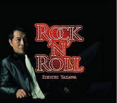 送料無料有/矢沢永吉/ROCKNROLL/GRRC-10