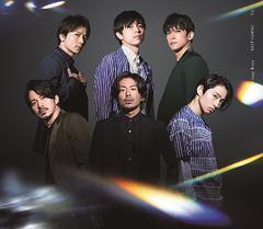 送料無料有 特典/[CD]/V6/Crazy Rays / KEEP GOING [DVD付初回限定盤 B]/AVCD-94060