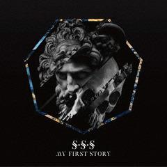 送料無料有/[CD]/MY FIRST STORY/S・S・S [通常盤]/INRC-32