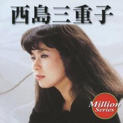 送料無料有/西島三重子/テイチク ミリオンシリーズ: 西島三重子/TECE-1072